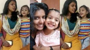 Sithara Krishnakumar, Uyare, Nee Mukilo, iemalayalam