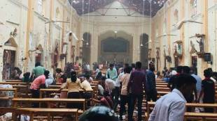 Sri Lanka Bomb Blast, Bomb Blast Today in Sri Lanka