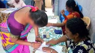 Chennai election