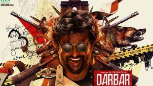Darbar, Darbar first look, rajinikanth movie darbar, darbar movie, rajnikanth movie darbar, Thalaivar 167, Thalaivar 167 first look, Rajinikanth, Nayanthara, rajinikanth movie Thalaivar 167, nayanthara movie darbar, rajnikanth darbar, rajinikanth darbar, ദർബാർ, രജിനികാന്ത്, രജനികാന്ത്, നയൻതാര, എ ആർ മുരുഗദോസ്, രജനീകാന്ത് പുതിയ ചിത്രം, രജനീകാന്ത് ദർബാർ, ഇന്ത്യൻ എക്സ്പ്രസ് മലയാളം, ഐഇ മലയാളം, Indian express Malayalam, IE malayalam