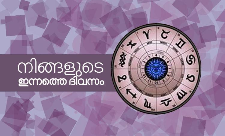 ദിവസ ഫലം മലയാളം, രാശിഫലം, today horoscope, Horoscope may 22, astrology, നിങ്ങളുടെ ദിവസ ഫലം ഇന്ന്, horoscope, ജ്യോതിഷം, astrology, ജാതകം, horoscope today in Malayalam, ജാതകം മലയാളത്തിൽ, horoscope in Malayalam, ദിവസഫലം ഇന്ന്, today horoscope virgo, ഇന്നത്തെ നക്ഷത്രഫലം, daily horoscope, നിങ്ങൾക്ക് ഈ ദിവസം എങ്ങനെ?, horoscope today, astrology, ജ്യോതിഷം മലയാളത്തിൽ, രാശിഫലം മലയാളത്തിൽ, daily horoscope virgo, astrology, astrology today, horoscope today scorpio, horoscope taurus, horoscope gemini, ദിവസങ്ങളും പ്രത്യേകതകളും, horoscope leo, horoscope cancer, horoscope libra, horoscope aquarius, leo horoscope, leo horoscope today, peter vidal, പീറ്റർ വിഡൽ, പീറ്റർ വിടൽ, ie malayalam, ഐ ഇ മലയാളം, നിങ്ങളുടെ ഇന്ന് എങ്ങനെ, വാരഫലം ഇവിടെ വായിക്കാം, rashi phalam, rasi phalam, രാശി ഫലം വായിക്കാം