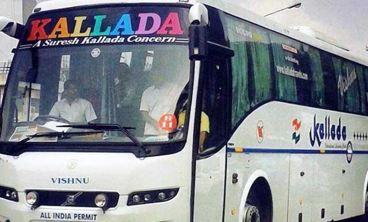 Kerala Police, കേരള പൊലീസ് Criminal Cases, ക്രിമിനല് കേസ് Private Bus, സ്വകാര്യ ബസ്