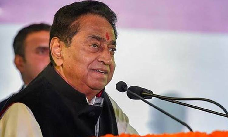 Kamal Nath, Income Tax raid