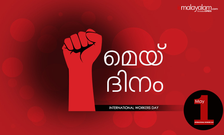International Labour Day 2019, Importance of Labour Day