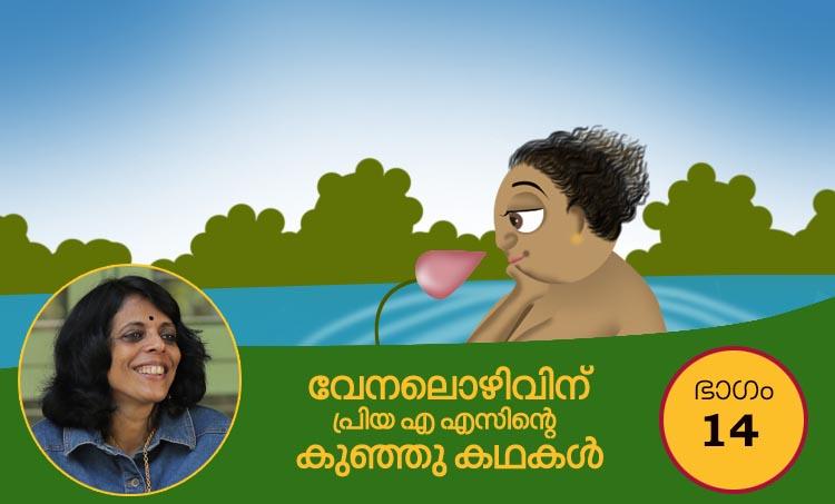 priya a s , story, childrens stories