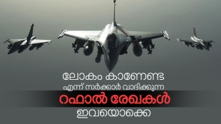 rafale deal, റഫാല്, റഫാല് അഴിമതി, rafale jet, narendra modi, rafale documents, bjp, supreme court, rti, manohar parrikar, defence ministry, raksha mantri, pm modi, indian express