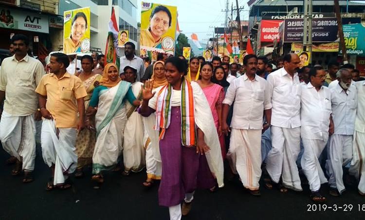 Ramya Haridas, രമ്യ ഹരിദാസ്, Congress, Alathur, Kunnamaangalam, UDF