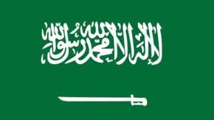 saudi arabia, സൗദി അറേബ്യ, riyadh, റിയാദ്, ie malayalam, ഐഇ മലയാളം