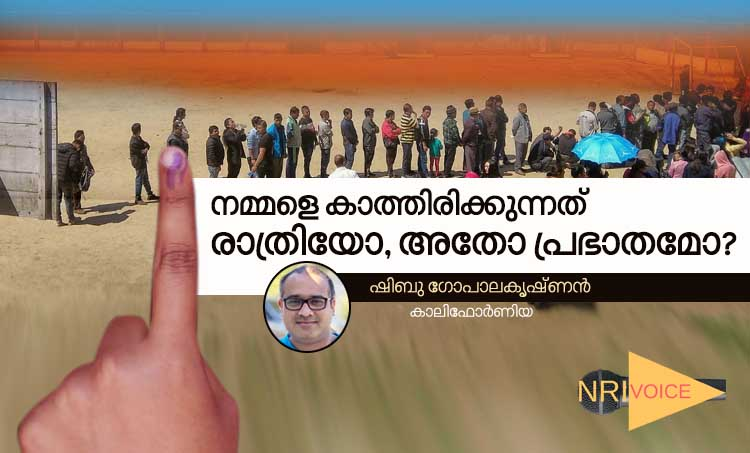 shibu gopalakrishnan ,election 2019