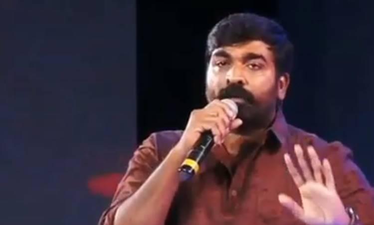 Vijay Sethupathi, Vijay Sethupathi speech, Vijay Sethupathi viral speech, Election, Votes, വിജയ് സേതുപതി, ഇലക്ഷൻ, വൈറൽ വീഡിയോ