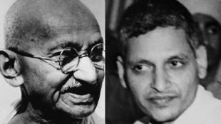 Gandhi Godse