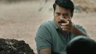 Unda, Mammootty, ഉണ്ട, Unda movie, youtube trending, Unda movie teaser, മമ്മൂട്ടി ഉണ്ട ടീസര് റിലീസ് Unda teaser raelease Mammootty film, മമ്മൂട്ടി ചിത്രം Malayalam Movie, മലയാള ചിത്രം Khaled Rahman ഖാലിദ് റഹ്മാന് സിനിമ പുതിയ മമ്മൂട്ടി ചിത്രം new mammootty film, ഉണ്ട റിലീസ് Unda release മമ്മൂട്ടിയുടെ ഉണ്ട Mammootty Unda, IE Malayalam ഐഇ മലയാളം