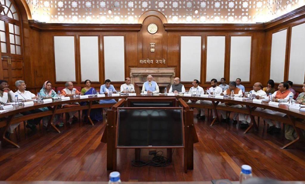 Modi Government Cabinet amp