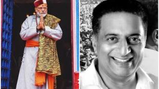 Narendra Modi and Prakash Raj