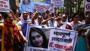 Payal Tadvi, Caste, Suicide, Mumbai Suicide