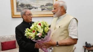 Narendra Modi meets Pranab Mukharjee, BJP, Congress