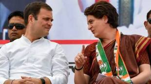 Priyanka Gandhi and Rahul Gandhi Congress