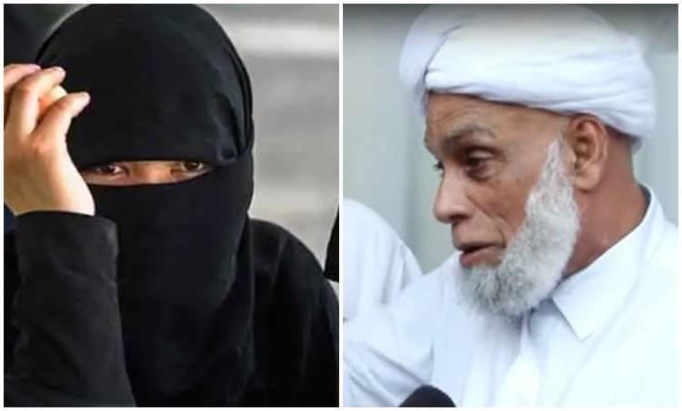 Samastha Burqa Issue MES Circular