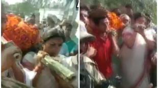 Smriti Irani Carries dead body