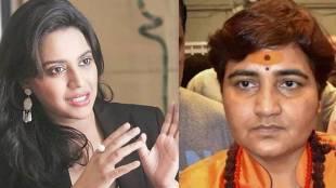Swara Bahaskar, സ്വര ഭാസ്കര്, Pragya Sing Thakur, പ്രഗ്യാ സിങ് ഠാക്കൂർ, BJP, ബിജെപി, മലേഗാവ് സ്ഫോടന കേസ്, Malegao Blast, iemalayalam, ഐഇ മലയാളം