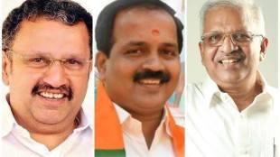 Vadakara BJP CPIM Congress