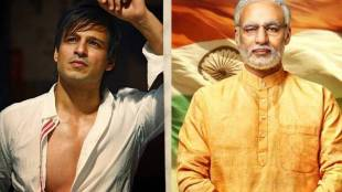 modi biopic, modi film, vivek oberoi, modi film trailer, modi biopic new trailer, modi film release date, modi trailer, modi film trailer video, vivek oberoi as modi, vivek oberoi modi film, pm narendra modi, narendra modi film, modi film vivek oberoi, vivek oberoi news, vivek oberoi films, vivek oberoi modi, vivek oberoi as modi, vivek oberoi modi photos, modi film new release date, modi film vivek oberoi, modi film cast, modi biopic cast