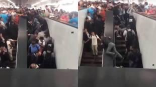 escalator accident, mexico, ie malayalam