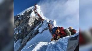Everest Mountain, എവറസ്റ്റ് കൊടുമുടി, Nepal, നേപ്പാള്, Death, മരണം, tourists, സഞ്ചാരികള്, ie malayalam ഐഇ മലയാളം