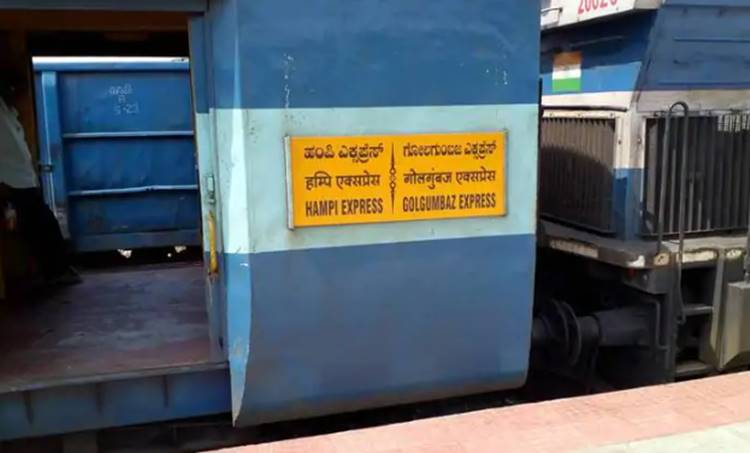 hampi express, indian railway, ie malayalam
