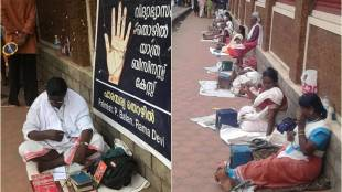 Thrissur Pooram, തൃശ്ശൂർ പൂരം,Palmists, കെെനോട്ടക്കാർ,Thrissur Pooram Palmists, ie malayalam, ഐഇ മലയാളം