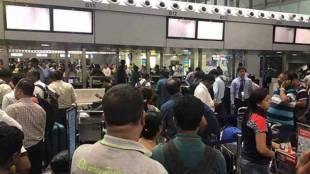 kolkata, kolkata air port, flight delayed, ie malayalam,