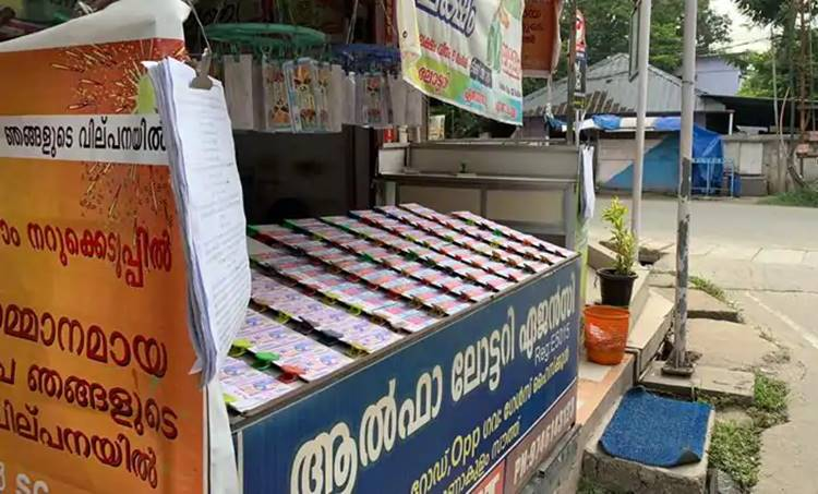 win win w-530 lottery result, വിൻ വിൻ w-530, ഭാഗ്യക്കുറി, kerala lottery, കേരള ലോട്ടറി, വിൻ വിൻ ലോട്ടറി, ലോട്ടറി ഫലം, win win w-530 lottery, win win kerala lottery, kerala win win w-530 lottery, win win w-530 lottery today, win win w-530 lottery result today, win win w-530 result live, kerala Lottery, kerala lottery result, kerala lottery live today, kerala lottery result today, kerala lottery news, kerala news, ie malayalam, ഐഇ മലയാളം
