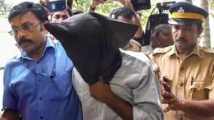 nia, nia arrest, ie malayalam