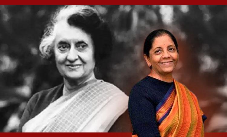 Nirmala Seetharaman, Indira Gandhi, Finance Minister