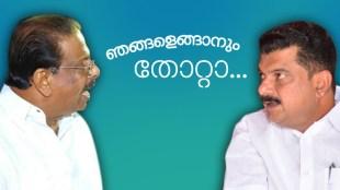 K Sudhakaran, PV Anvar