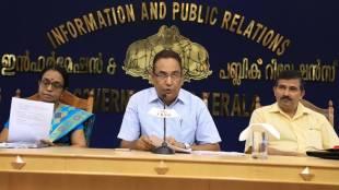 DHSE Kerala Result 2019, Kerala Plus 2 Result 2019, ie malayalam
