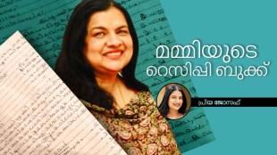 priya joseph, memories, mothers day,iemalayalam