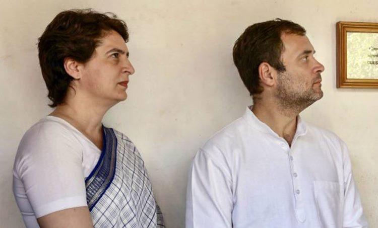 Rahul gandi, രാഹുല് ഗാന്ധി, Lok Sabha Election 2019, ലോക്സഭാ തിരഞ്ഞെടുപ്പ് 2019, Rahul Gandhi, രാഹുല് ഗാന്ധി, Congress, കോണ്ഗ്രസ്, Resignation, രാജി, Priyanka Gandhi, പ്രിയങ്ക ഗാന്ധി, ie malayalam, ഐഇ മലയാളം