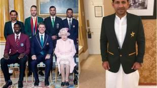 Sarfraz Ahmed,സർഫ്രാസ് അഹ്മദ്, Sarfraz Trolled,സർഫ്രാസ് ട്രോള്., Pak Skiper Trolled, ICC World Cup, Cricket World Cup, ie malayalam,