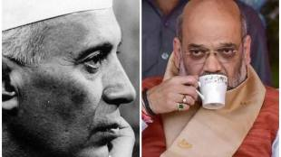Amit Shah and Nehru