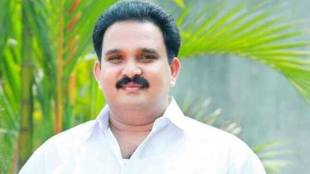 B Jayakumar Congress DCC Suspended