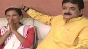BJP MLA, slams Women, Rakhi Brother