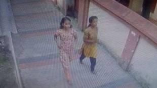 CCTV Women Prisoners