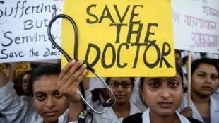 Doctors Strike Bangal
