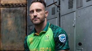 Faf Du Plessis, SA vs BAN, South Africa vs Bangladesh, Bangladesh beat South Africa, South Africa World Cup 2019, ICC World Cup 2019, cricket news