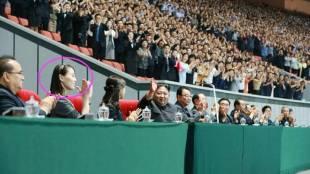 Kim Yo Jong, Kim Jong Un sister, ie malayalam