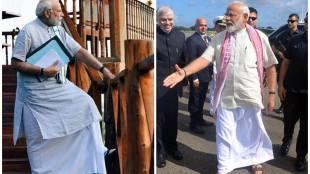 Modi wore Mundu, Guruvayur Temple