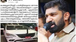 VT Balram Facebook Post Deleted