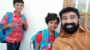 VT Balram Government Schools