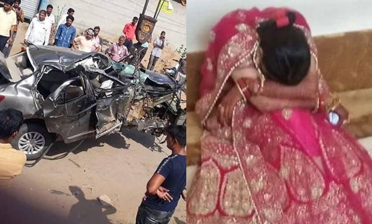 Car Accident, കാറപകടം, Rajasthan, രാജസ്ഥാന്, groom, വരന്, bride, വധു, death, മരണം